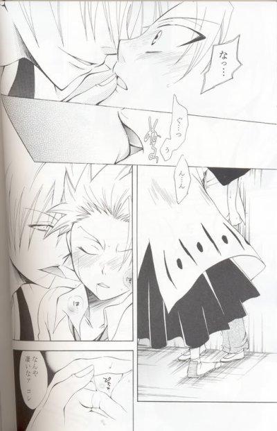 「Bleach」- Gin X Hitsugaya 2