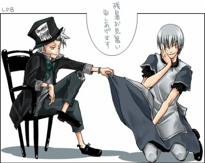 「Bleach」- Gin X Hitsugaya 4