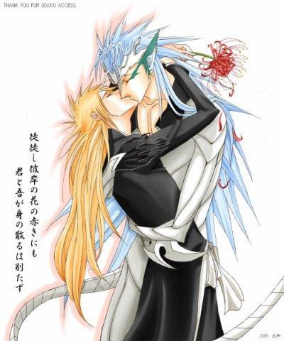 「Bleach」- Ichigo X Grimmjow 2