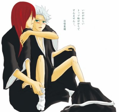 「Bleach」- Hitsugaya X Renji