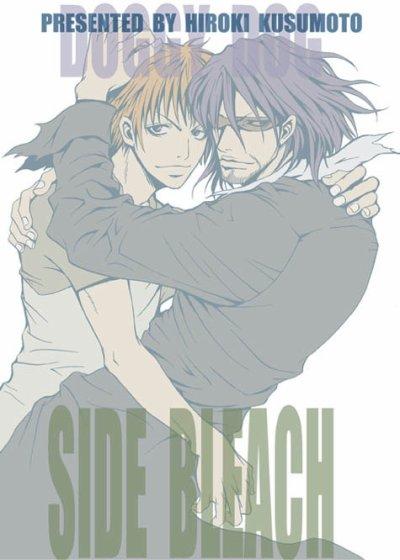 「Bleach」- Ichigo X Zangetsu