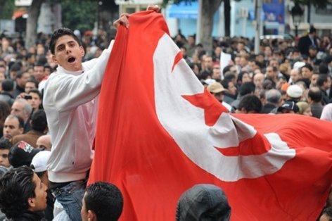 """""""Proud To Be Tunisian"""""""