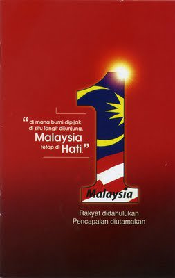 %%%  Malaysia 53 Independence Day...%%%