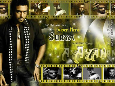 Surya Wallpaper No.2!