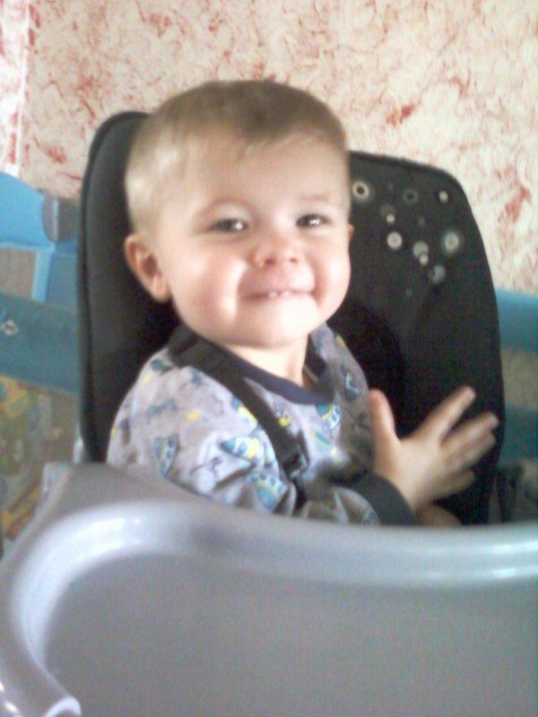 Mon loulou cody 18 mois je t aime mon bebe ma famille for Bureau bebe 18 mois