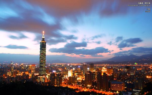 Et Taiwan dans tout ça ;) ?