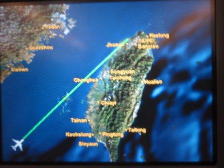 Taiwan trip 2012 ✿ Part 1