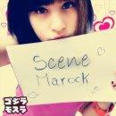 Photo de scene-maroc