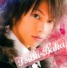 Tsuki-No-Ookami-x3