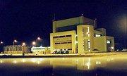 Accident au réacteur de recherche d ' Inchas Egypte