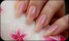 Vernis à ongles qui change de couleurs au soleil.