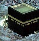 Photo de muslim-universel-com