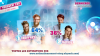 Estimations des deuxièmes nominations - Geoffrey / Iliesse - Semaine 3 - #SS8