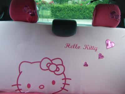 vend housse hello kitty de voiture hell0 kitty. Black Bedroom Furniture Sets. Home Design Ideas
