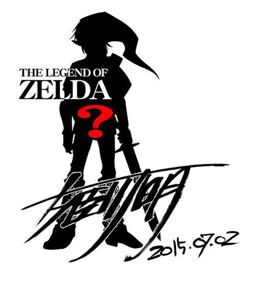 Un nouveau manga Zelda en approche !
