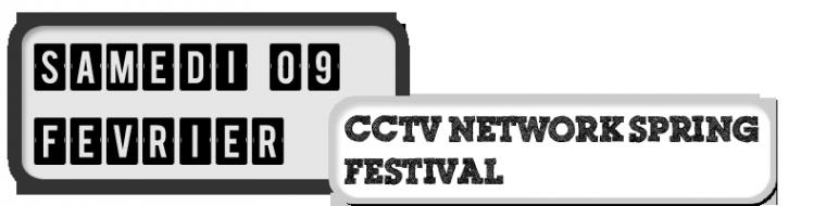 09/02/13 - CCTV Network Spring festival