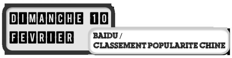 10/02/13 - Baidu : Classement popularité en Chine