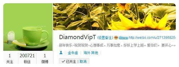10/02/03 - Mise à jour compte Weibo Tao
