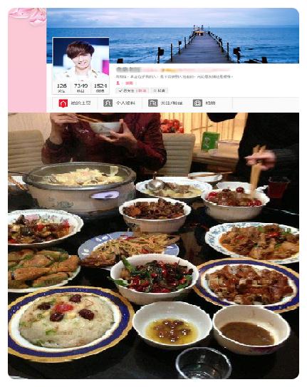12/02/13 - Mise à jour Weibo mère de Lay