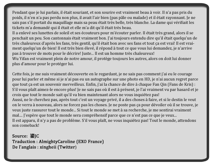 17/02/13 - [FAN ACCOUNT] - Rencontre avec KRIS (EXO-M)