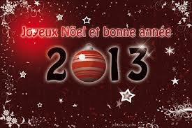 Bonne Année 2013 ......