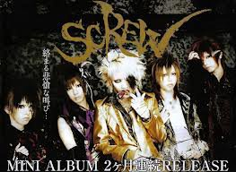 SCREW - Death's Door