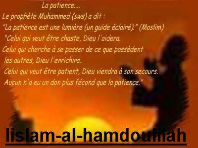 Allah Seuul Quii Pee Nouu Aiideiii!!!!!