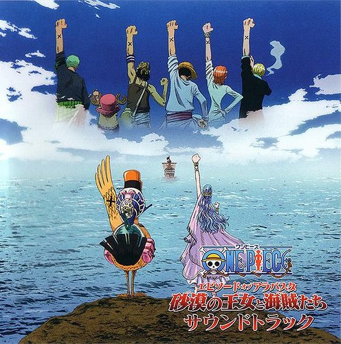One Piece / Fim 8 ~~Compass~~ (2011)