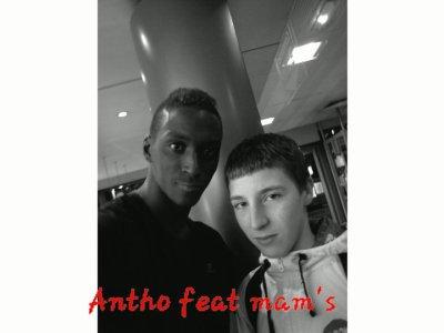 Mamadou et moi