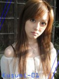 Photo de Kusumi-01