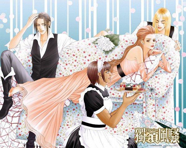 Eros / Yin Lanson, Leo, Anji and Cane Lele