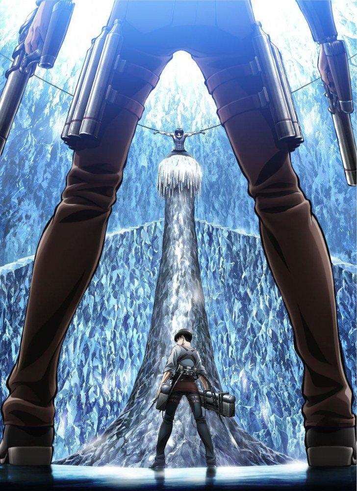 Shingeki No Kyojin [Saison 3]