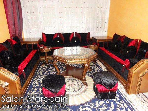 Salon marocain nouveau modèle 2014 - Top Salons Morocain ...