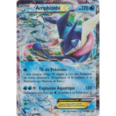 Amphinobi EX