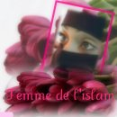 Photo de femmedelislam