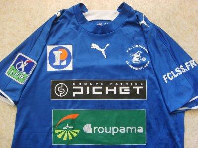 """Maillot """"domicile"""", porté par Ghislain GIMBERT à Libourne Saint-Seurin, en Ligue 2, lors de la saison 2007/2008. Le club Aquitain n' aura joué qu'un seule saison à ce niveau."""