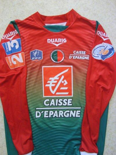 """Maillot """"domicile"""" porté en Coupe de France par le CS Sedan Ardennes, lors de l' édition 2007/2008."""
