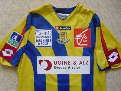 """Maillot """"domicile"""", porté en Ligue 2 par Larsen TOURE, à Gueugnon, lors de la saison 2006/2007."""