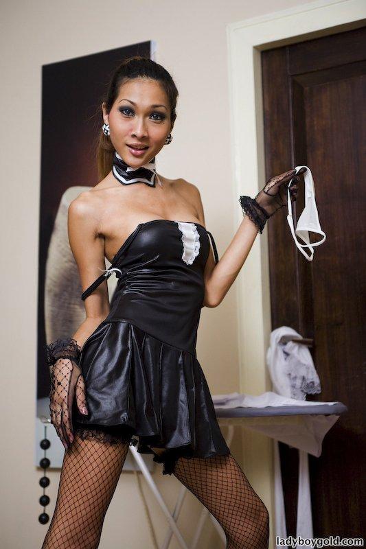 Maid Love.....I Love Maid...