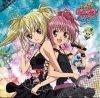 love-manga-du-83-13