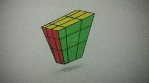 Rubis cube en lévitation