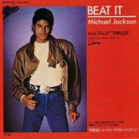 HIStory / Beat It (1982)