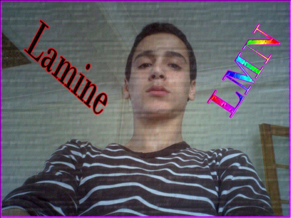 Lamine
