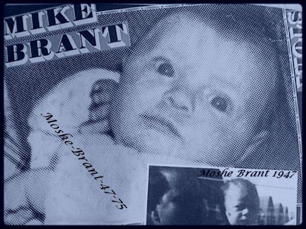 Moshe Brand bébé agé de quelques semaines environ
