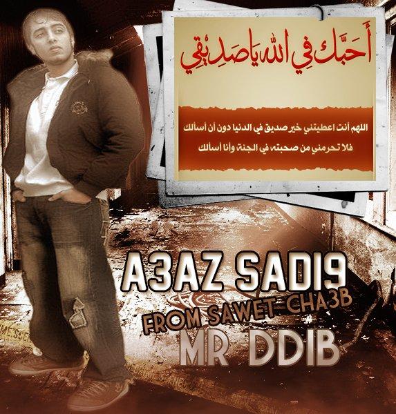Mr-Ddib