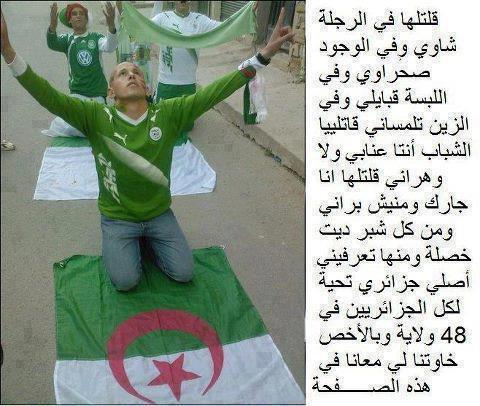 les algeriens
