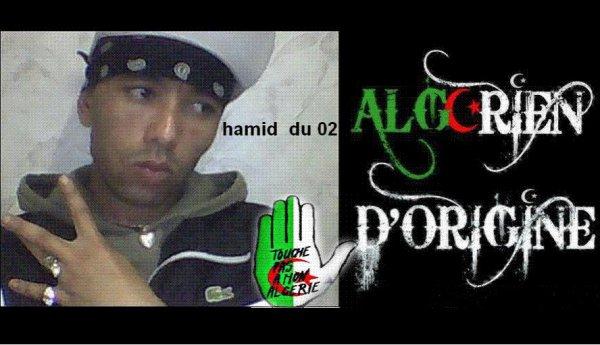 i love you algeria for ever  ((( i live and die in algeria inchalah )))
