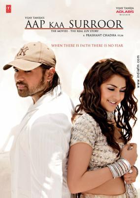 Yeh Tera Mera Milna | Aap Ka Surror - The Moviee | Song ...