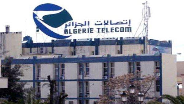 """Spécial """"Panne d'Internet géante en Algérie..."""" - Image n° 1/2 !..."""