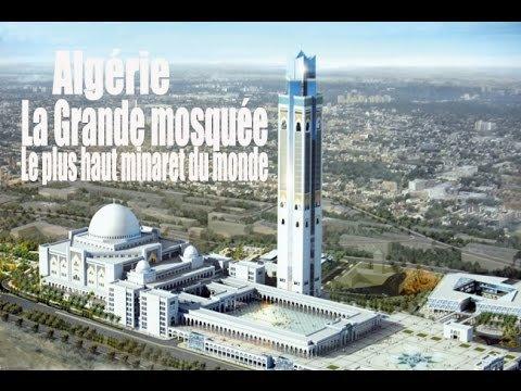 """Spécial """"La Grande mosquée d'Alger..."""" - Image n° 1/2 !..."""